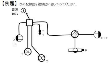 例題スイッチ 1.png