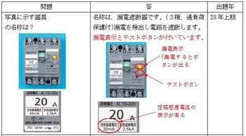 鑑別 11.jpg