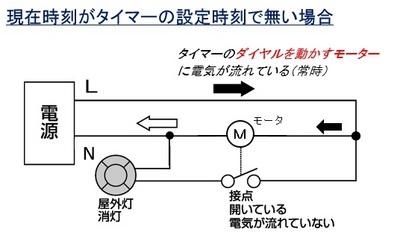 ③前説1.jpg