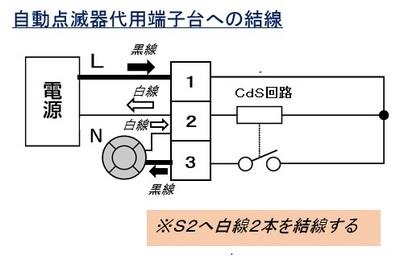 ⑬前説3.jpg