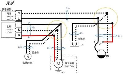 ➃複線図10.jpg