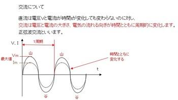 交流1.jpg