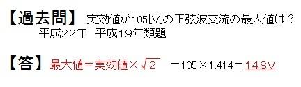 交流4.jpg