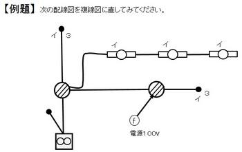 例題3路 1.jpg