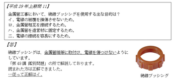 問11.png