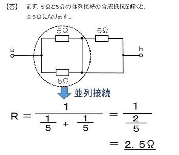 問1-2.jpg