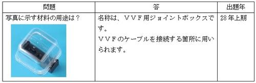 鑑別 1.jpg