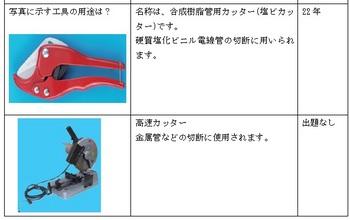 鑑別 21.jpg